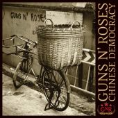 Chinese democracy chinese democracy cover big