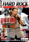 Chinese democracy hard rock mag 200812 couv