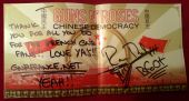 Chinese democracy ron fnac signature livret will